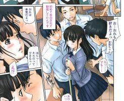 【エロ漫画】教室で三人の男子に熱烈に告白された女の子が押しに負けて4P 乱交してしまうも、その返事は…www【オリジナル】