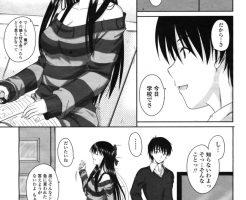 【エロ漫画】自分を男として見ている姉に学校で告白されたことを告げたらツン ツン逃げられるも寝込みを襲われた件www【オリジナル】