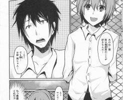 【エロ漫画】男の娘としてプライドを守るために同級生に告白した男の子がデー トして本当に恋してしまうwww【オリジナル】