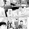 【エロ漫画】一夜限りの美少女との夜の営み!!濃厚なイチャラブセックス がこれだ!!【イチャラブエロ漫画・オリジナル】