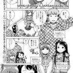 【エロ漫画・ヒヂリレイ】おこちゃMAX ロリっ娘達にダブルフェラさせて二人 のロリに生ハメ中出しするおっさん