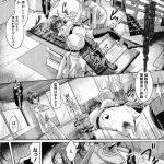 【エロ漫画】ゾンビ化した病院内で行われる乱交レイプ劇場のなかでゾンビ化し た実の兄と近親相姦www
