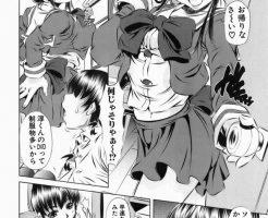 【エロ漫画】俺の部屋でオナニーする母親がついに制服コスプレして直接的に誘 惑してきやがったwww【オリジナル】