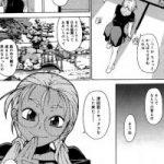 【エロ漫画】オナニーに狂う日々を過ごしている男の元にやってきた同級生が人 のものになる前にセックスさせてやると…!【オリジナル】