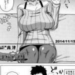【エロ漫画】マザコンの息子が友達の一人に母親を記憶操作されて寝取られてし まって壊れてしまった結果…!【オリジナル】