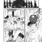 【オリジナル 同人誌・エロ漫画】部活の女顧問に居残りさせられ犯され たんですが?www(蓬瑠璃)