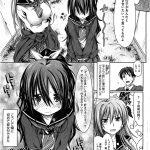 【オリジナル 同人誌・エロ漫画】彼女が男怖いとセックスまで友達同伴 とかどうかしてるwww(牧野坂シンイチ)