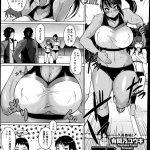 巨乳で恵体な陸上部員の彼女は実は同じ部に所属する体の小さい先輩と肉体関係 にあって…