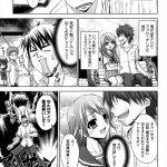 【エロ漫画】本当は兄貴のことが好きな妹ちゃん!襲ってきたバカ兄貴を逆に襲 って近親相姦セックスww