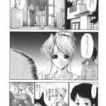 【オリジナル 同人誌・エロ漫画】痴女が出ると見に行ったら母ちゃんだ った件www(西川康)