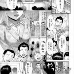 【エロ漫画】男っぽい女教師が赴任してきて女子更衣室に監禁され男子生徒に輪 姦乱交陵辱レイプされるwww