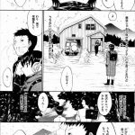 雪深い田舎に住む男は幼馴染の彼女とずっと一緒だったが東京に引っ越すことに なりそれを告げると彼女はセックスしようと言い出して…!?