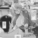 【エロ漫画・エロ同人】ロリな姿からお姉さんの姿に戻った美女と濃厚セックス wwwwwww