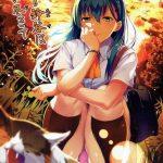 【エロ漫画】JK鈴谷!!制服姿のままクーラーの壊れた部屋で汗だく セックス!!【艦これ・エロ同人誌】