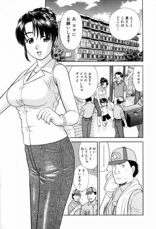 【オリジナル 同人誌・エロ漫画】昔エロ本に出てたセクシーアイドルを 脅してパコる!?www(杜拓哉)