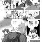 【オリジナル 同人誌・エロ漫画】映画についてきて帰りにヤラせてやっ た後告る女の子www(小暮マリコ)