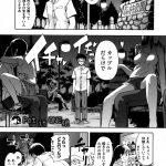【オリジナル 同人誌・エロ漫画】公園で放尿する女がクラスメイトだっ たなんてフル勃起だわwww(鶴田文学)