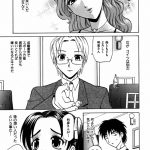 【オリジナル 同人誌・エロ漫画】親の再婚でできた義妹が好きな女って ヤるっきゃないよなwww(高岡基文)
