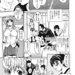 【オリジナル 同人誌・エロ漫画】先輩の家で飲んでて先輩寝ちゃったん で先輩の妹のマン汁を飲むwww(OKAWARI)