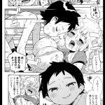 【エロ漫画】宿題を終わらせる代わりに弟のショタチンポを貪る姉のアヘ顔がw ww【エロ漫画・オリジナル】