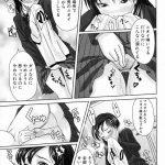 【エロ漫画】クラスの男子の一人の体臭がきついのだが臭いフェチからすると非 常に萌えてきてオナニーまでしてしまうwwww【エロ漫画・オリジナル】