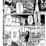 【エロ漫画】泥酔彼女と口ゲンカ!?終わったあとは仲直りのエッチ?お 互いのアソコを舐めあうイチャラブセックス!
