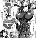 母親に2穴セックス中出ししちゃうNTRエッチ漫画ですよww【エロ漫画・エ ロ同人】