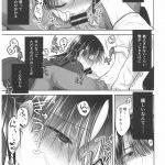 【エロ漫画】「お兄ちゃん・・・最近触ってくれなかったけど・・・成長してる んだよ・・・」一年前不安のあまり妹とセックスしてしまいその妹と離れたくな いために勉強を必死にするが逆に心配され・・・【エロ漫画・オリジナル】