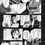 【エロ漫画】領主の娘が市民の性奴隷になってしまう!おっぱいを揉みしだかれ マンコもかき回され王女の処女も奪われる!