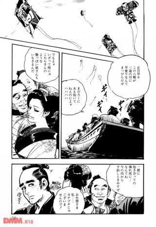 江戸時代は大変だなあと思いました。っていうエロ漫画wwwwwwwwwww wwwwwwwwww他
