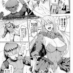 【エロ漫画】師匠は僕の奴隷ですよ…。クスリを飲まされ無情に犯される爆乳女 戦士!メスブタのケツマンコにチンコを挿れられアクメ顔!