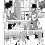 【エロ漫画・エロ同人】女教師と生徒のイケない関係に割って入るもう一人の女 教師www