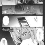 エロ漫画・エレクトさわるLove Letter-中編 女生徒会長がヤンデレ娘の連れ てきた男達にレイプされちゃう