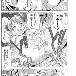 【エロ漫画】レミのおまんこみせてあげたから今度はアユム君のちんこみせて〜 ♪←勝ってに見せてきたくせに童貞君をいじめたおす女の子がwwww【エロ漫 画・オリジナル】