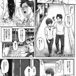 【オリジナル 同人誌・エロ漫画】お隣のお姉さんがか逃げたはずが追い かけられ犯されるwww(なぱた)