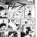 【オリジナル 同人誌・エロ漫画】妹がぶち破った壁から妹にチ○コ挿入 するとか笑えるなwww(しなま)