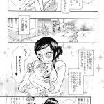 【オリジナル 同人誌・エロ漫画】獣姦もののエロ漫画を描く女は獣姦が 趣味なんですwww(服部ミツカ)