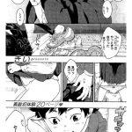 【エロ漫画・きい】トイレに駆け込んだ青年が妹の友達JCのおしっこシー ンに遭遇して成り行きで制服ハメ生挿入中出しセックスして童貞卒業!
