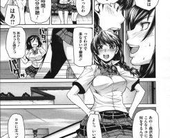 【エロ漫画】役作りのために憧れの先輩とセックスしまくる関係になるも別の先 輩に屋上で役作りをされてしまい…w【オリジナル】