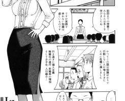 【エロ漫画】性教育の授業の最後に実技を取り入れている学校の授業風景がただ の乱交でしかないwww【オリジナル】