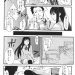 【エロ漫画】成績優秀な処女JKが勉強を教えてあげてた幼馴染に襲われそ うになって拒否するんだけど開き直って初体験しちゃう?
