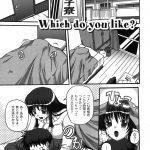 【オリジナル 同人誌・エロ漫画】女子寮で下着泥棒を捕まえてと張り込 んでたが住人とセックスしちゃってたwww(KOJIROU!)