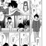 【オリジナル 同人誌・エロ漫画】アイドルになるって言い出した彼女に チ○コ挿れまくってやったwww(鈴玉レンリ)