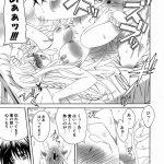 【エロ漫画】「貴くん・・・抱いて・・・もう抑えられない・・・」手術前日に 思いを伝えて病院でイチャラブセックス【エロ漫画・オリジナル】