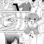 【エロ漫画】深夜に兄のオナニーを覗いてしまった義妹がお詫びにオナニーを要 求されてイチャラブ関係にwww【オリジナル】