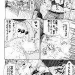 【エロ漫画】人見知りを直すため図書館でエッチなことに始まりその後色々な場 所でセックスしちゃうwww【エロ漫画・オリジナル】