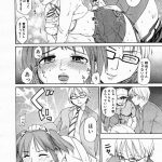 【エロ漫画】好きな男の子をいじめる女子にやりかえすために昔の友達と乱交し ちゃうwww【エロ漫画・オリジナル】