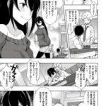 【エロ漫画・さなづらひろゆき】おねぼく ショタコンの姉が弟とセックスして いたら弟の友達がやって来て3P2穴生ハメ中出しセックス(おねシ ョタ)