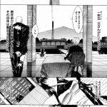 Rose Perfume. 第1話【エロ漫画・エロ同人誌】お気に入りのメイドが父と Hな関係だったなんて・・・僕にも同じことをしてくれよ?