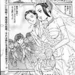 【エロ漫画・エロ同人】結婚してからも父とHしてた憧れの姉が僕にも迫って来 て夢中でSEXしたったwww